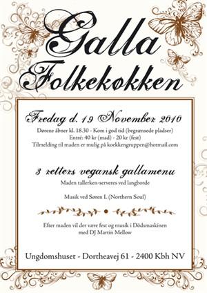 galla invitation